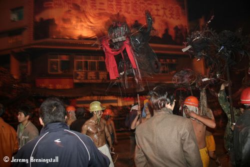 Taijiangdragonlanternfestival8