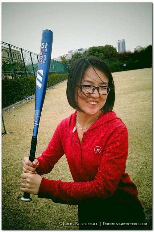 Shanghaisoftballchinawb01